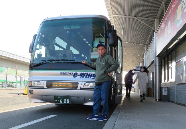 空港直行バス イーウィング (遠鉄バス)