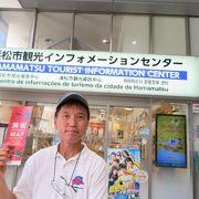 浜松駅の構内にあります。