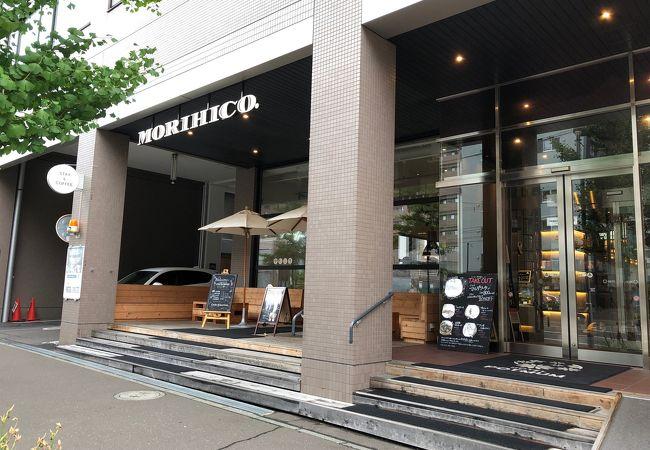 北海道の珈琲屋!