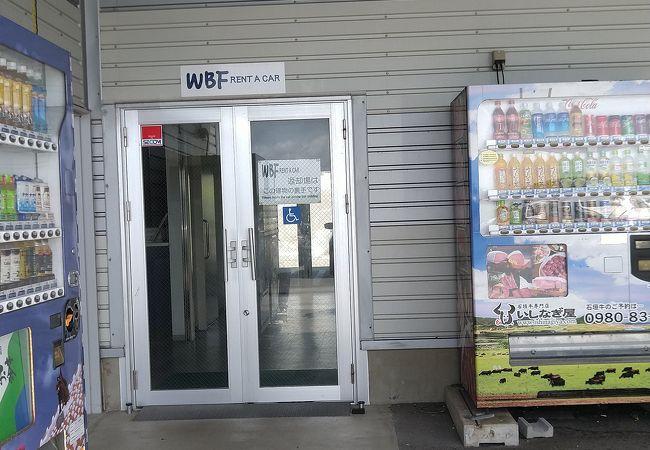 WBFレンタカー (那覇空港営業所)