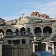 陳家の古い洋式邸宅