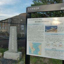 第三海堡構造物展示場