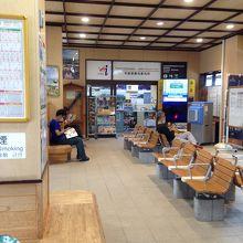 平泉駅なか観光案内所