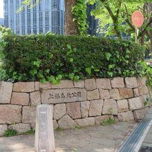 上福島北公園