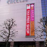 浜松駅そば、買い物以外でも楽しめる施設が多いデパート