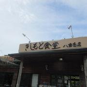 人気の沖縄そば