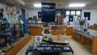 藍染工芸館