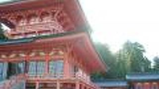 延暦寺 東塔