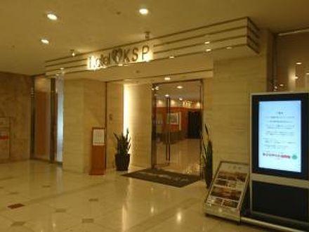 ホテル KSP【溝ノ口】 写真
