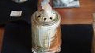 伊賀焼の店 土味