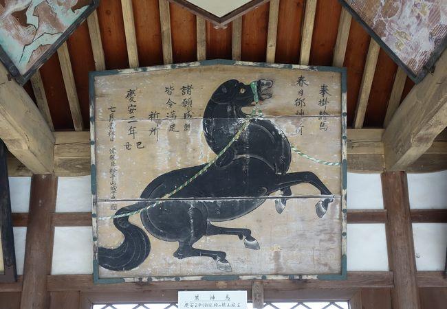 狩野探幽の弟が描いた絵馬が奉納されています