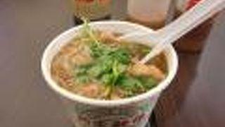 阿宗麺線 (忠孝店)