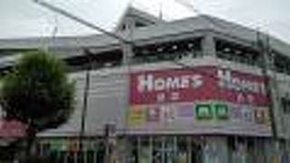 ホームズ (中野本店)