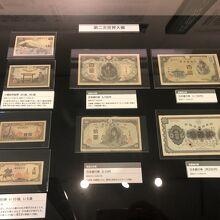 独立行政法人国立印刷局お札と切手の博物館