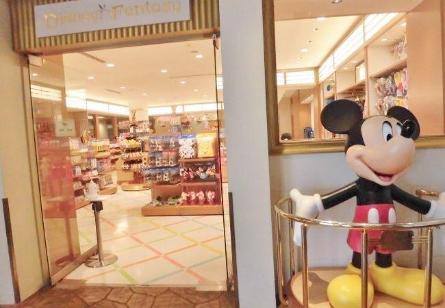 ディズニーファンタジー (東京ベイ舞浜ホテル ファーストリゾート店)