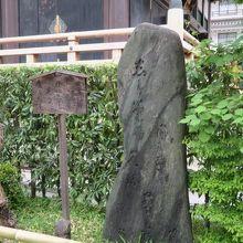 芭蕉句碑 (太融寺)