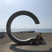 サザンビーチのシンボル