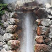 間欠泉は30分間隔で8分程噴出