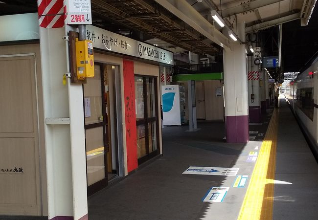 マサイチ 甲府駅店