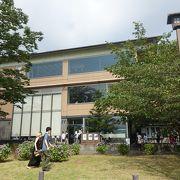 元箱根の湖畔にある、人気のベーカリー