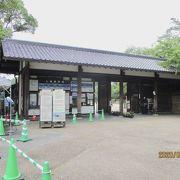 名古屋城二之丸側の門
