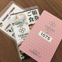 ピンクのカードが女風呂用のカードキー。