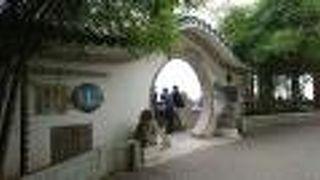 太平山獅子亭展望台