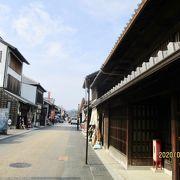 犬山城へ向かう途中に歩きました