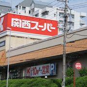 関西スーパーの中のベーカリー
