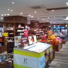 セイコーマート  輪厚PA(上り)店