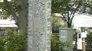 江古田古戦場の碑