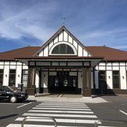 歴史ある駅舎