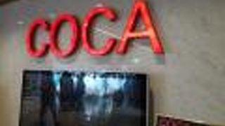 コカ レストラン (ニー アン シティー店)