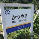 えちぜん鉄道勝山駅ホーム待合所