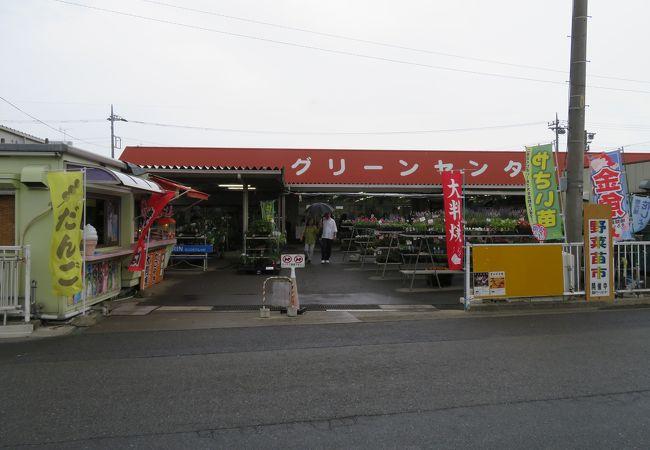 南彩農協農産物直売所菖蒲グリーンセンター