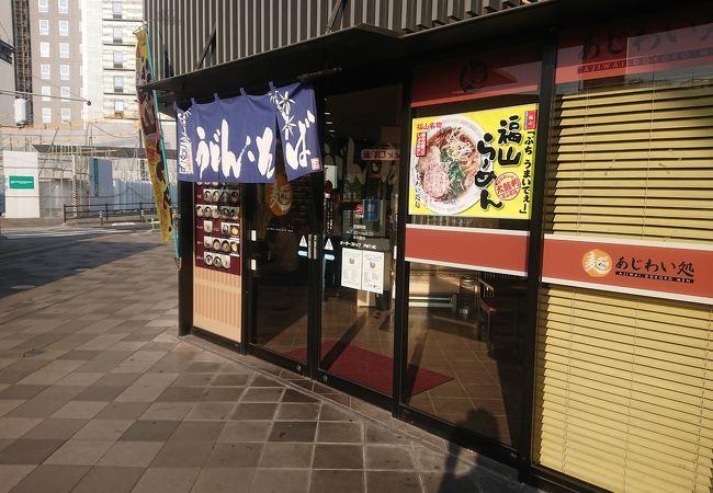座り食い蕎麦in福山駅