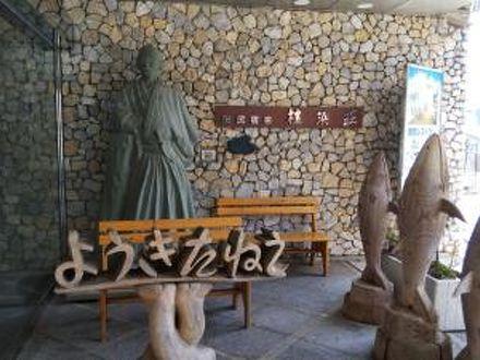国民宿舎桂浜荘 写真