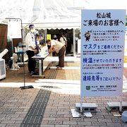 松山城へのロープウェイ・リフトです。楽チン。