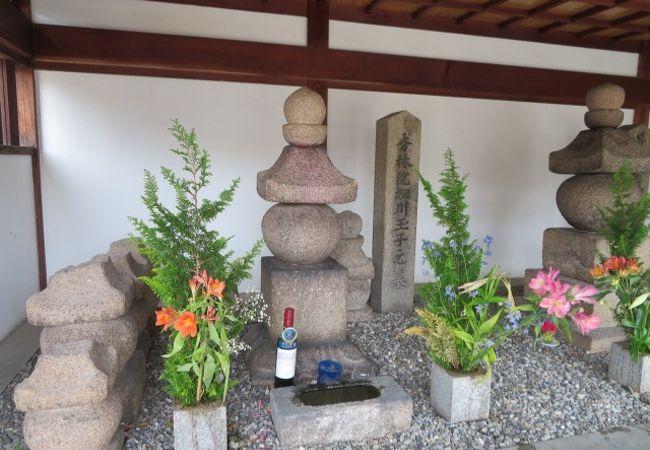 細川玉子の墓 (細川ガラシャの墓)