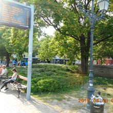 バッチャーニ広場