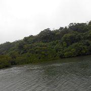 西表島を流れる二級河川で