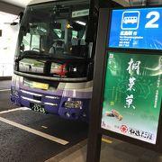 広島市内と空港結ぶ