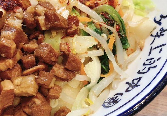 麺 神保町 ビャンビャン