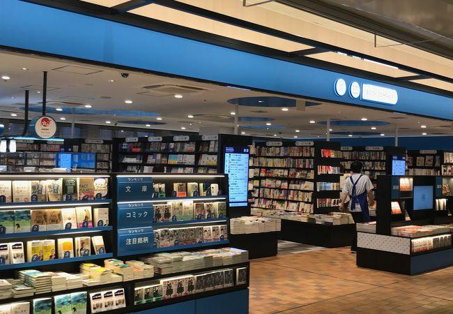 book express (エキュート品川サウス店)