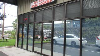 手作りクッキーのお店です。