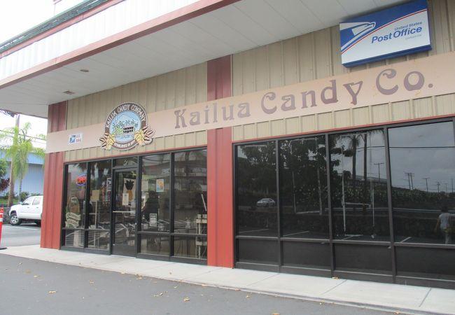 ハワイ産の食材でオリジナルのチョコレートを製造販売するチョコレート屋さん