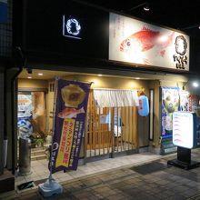 のどぐろ日本海 出雲市駅前店