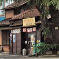 ヒマラヤ杉の下にある小さな小さなお店♪