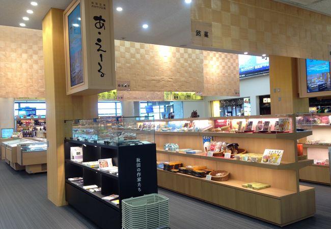 秋田空港のお店