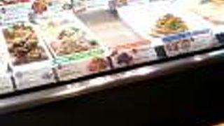 フロプレステージュ 錦糸町テルミナ2店